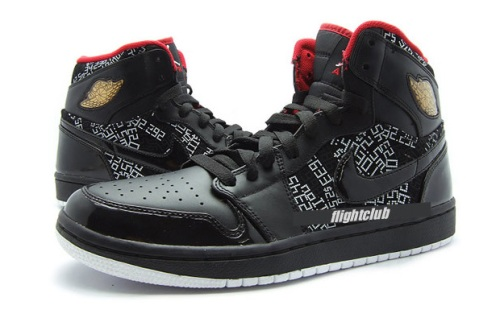 air-jordan-1-retro-high-hall-of-fame-1